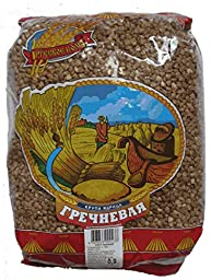 (Pack of 7) Buckwheat Groats 900g/31.7oz
