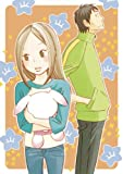 うさぎドロップ 【初回限定生産版】 Blu-ray 第1巻