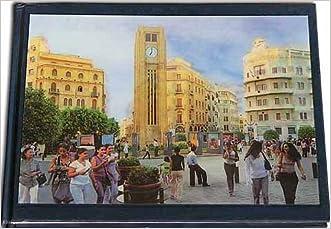 Beirut's Memory written by Ayman Trawi