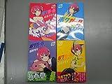 ボクガール コミック 1-4巻セット (ヤングジャンプコミックス)