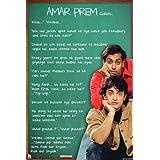 Posterboy 'Amar Prem' Poster (30.48 Cm X 45.72 Cm)