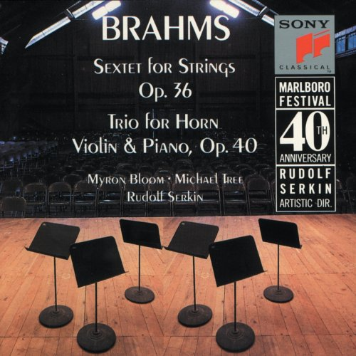 Sextet 2 / Horn Trio Brahms / Bloom / Serkin / Tree