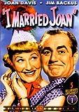 I Married Joan, Volume 1