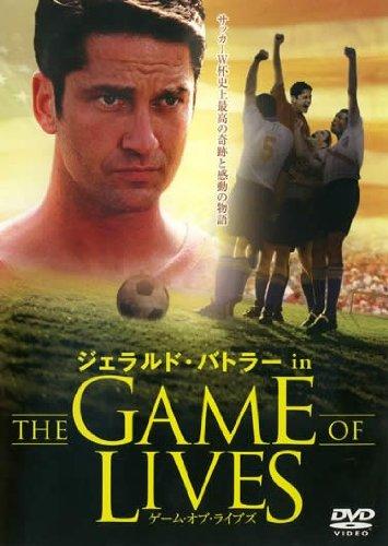 ジェラルド・バトラー in THE GAME OF LIVES ゲーム・オブ・ライブズ[ジェラルド・バトラー/ウェス・ベントリー]
