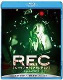 レック/ザ・クアランティン [Blu-ray]