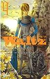 Waltz(4) (ゲッサン少年サンデーコミックス)