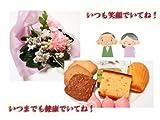 敬老の日フラワーブーケとスイーツ特別ギフトセットA 7種スイーツと紅茶&フラワーブーケ