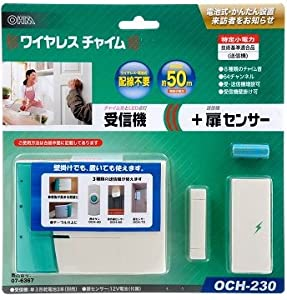 ワイヤレスチャイム 受信機&扉センサー OCH-230