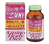 オリヒロ アミノボディ・ダイエット