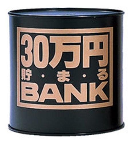 30万円貯まるバンク ブラック