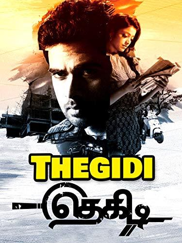 Thegidi