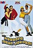 echange, troc Haseena Maan Jaayegi [Import anglais]