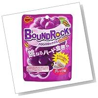 【ケース販売】ブルボン バウンドロックグミ グレープ味 40g×10袋 フード お菓子 ガム・グミ [並行輸入品]