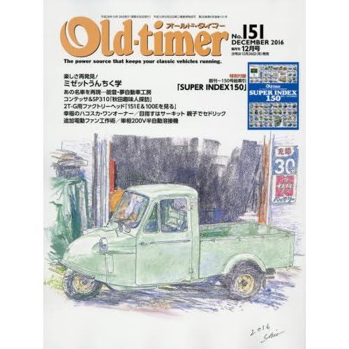 OLD TIMER(オールドタイマー) 2016年 12 月号 [雑誌]