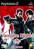 echange, troc Vampire night