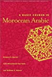 img - for A Basic Course in Moroccan Arabic (Georgetown Classics in Arabic Language and Linguistics) book / textbook / text book