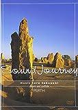 Sound Journey 武内享/パース~Desert and Surf ride~[DVD]