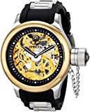 """Invicta 'Limited Edition' Men's ILE1088ASYB """"Russian Diver"""" Stainless Steel Mechanical Dive Watch"""