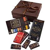 Green & Black's Dark Chocolate Lovers Gift - Mini