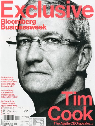 Bloomberg Businessweek Global Edition [UK] December 16, 2012 (単号)