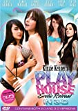 Kinzie Kenner's Pleasure Playhouse: Erotic Retreat [3D and 2D Versions]