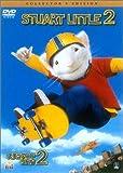 スチュアート・リトル 2 [DVD]