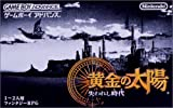 Ougon no taiyou ushinawareshi toki - Game Boy advance - JAP