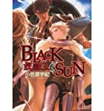 (BLACK SUN) BY Ogasawara, Uki(Author)Paperback on (11 , 2008) Uki Ogasawara