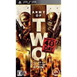 Army Of Two: The 40th Day [Japan Import]