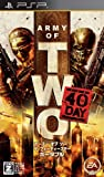 アーミー オブ ツー:The 40th Day ポータブル【CEROレーティング「Z」】