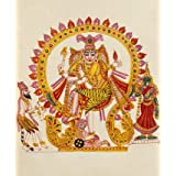 Shiva Nataraja (Print On Demand)