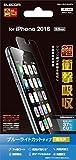 エレコム iPhone7 Plus フィルム / アイフォン7 プラス 液晶保護 フィルム 衝撃吸収 指紋防止 BLカット PM-A16LFLBLGPN