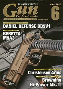 月刊Gun Professionals 2016年6月号