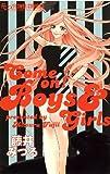 Come on! Boys&Girls (フラワーコミックスアルファ)