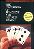 img - for The Psychology of Judgment and Decision Making (McGraw-Hill Series in Social Psychology) book / textbook / text book