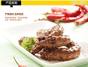 DD2 Chinese Special Snack food:leher bebek of zhou hei ya duck neck 220g and 660g (660g)