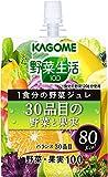 カゴメ 野菜生活100 1食分の野菜ジュレ 30品目の野菜と果実 180g×30個 ランキングお取り寄せ