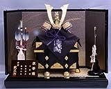 【新作】【五月人形】兜平飾り【武久】紫【8号】和紙本装屏風k4s1【兜飾り】
