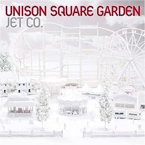 Amazoncojp UNISON SQUARE GARDEN JET CO