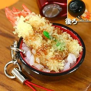そっくり 食品サンプル 携帯ストラップ (えび天丼)
