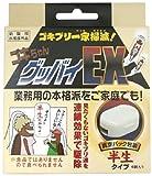 ゴキちゃんグッバイEX BOX 2個セット