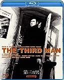第三の男 [Blu-ray]