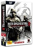 RED ORCHESTRA 2 HEROES OF STALINGRAD英語版 日本語マニュアル付
