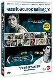 Azuloscurocasinegro (2006) DVD - All Region (Region 1,2,3,4,5,6 Compatible) a.k.a. 'Dark Blue Almost Black' / 'Azul Oscuro Casi Negro'