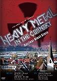ヘヴィメタル・イン・ザ・カントリー Nuclear Blast Story [DVD]