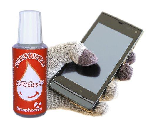 ランドポート スマートフォン対応手袋制作ツール スマホッチ SMAP-10TC