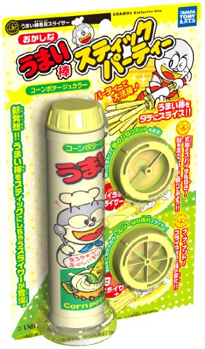 Funny good stick stick party corn potage color