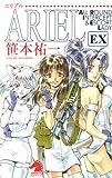 ARIEL EX