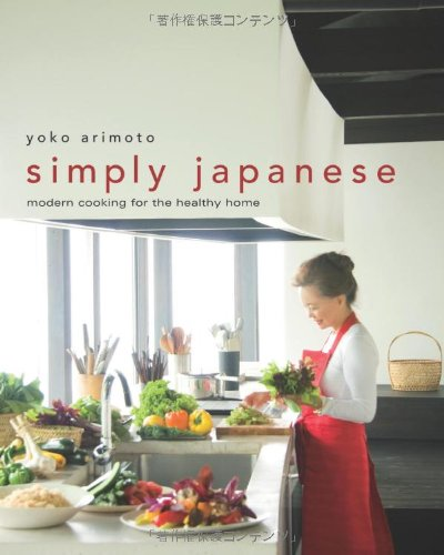 Simply Japanese: Modern Cooking for the Healthy Home by Yoko Arimoto