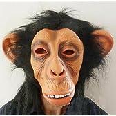 本物そっくり チンパンジーのリアルマスク お面
